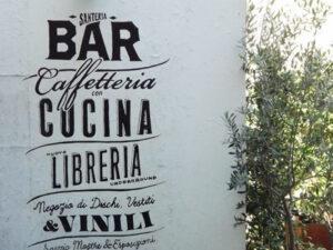 Santeria Milano: dove l'immagine è spaziale