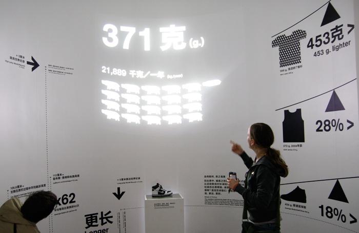Lo store tecnologico-5