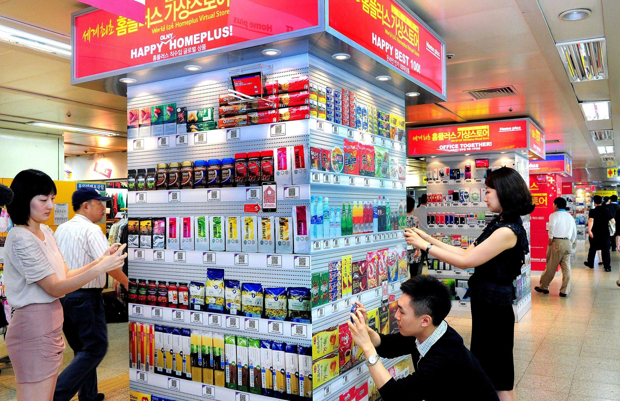 Digital Stores-1
